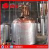 Buy cheap Custom Ethanol Distillation Column , Steam Distillation Apparatus from wholesalers