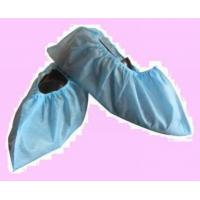Quality Pp Overshoe (shoe Cover) wholesale