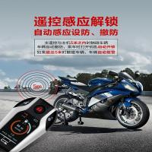 Quality Two Way Motorcycle Security Burglar Alarms  Motorbike Remote Engine Start Alarm wholesale