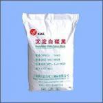 Quality Fumed White Carbon Black Powder wholesale