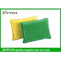 Quality Eco Friendly Magic Kitchen Cleaning Pad Soft Scouring Pad Good Water Imbibition wholesale