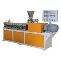 PLA Granulator Twin Screw Extruder ABS PP Filling Modification Extruder