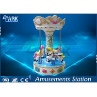 Quality Coin Operated Carousel Kiddie Rides Fiberglass Material For 3 Players wholesale