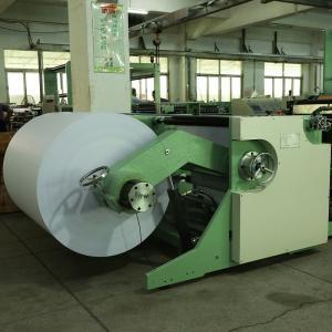 China 30kw/380v Exercise Book Making Machine / Printing Stitching Machine on sale