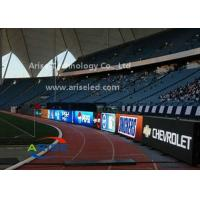 China Outdoor P16 Football Perimeter Advertising LED Display /Led Scoreboard on sale