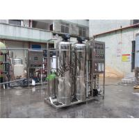 China 1000LPH Reverse Osmosis Equipment With Stainless Steel Material Durable on sale