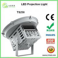 Quality 250w Led Flood Light Outdoor High Mast Tower Lighting Energy Saving wholesale