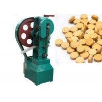 China Granular Flower Basket Tablet Press , Hydraulic Tablet Press Machine CE ISO Approved on sale