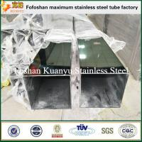 China ASTM A270 sanitary pipe cutting stainless steel tube for sale on sale