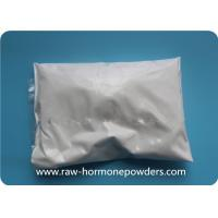 Buy cheap 99.56% Pharmaceutical Raw Materials Omeprazole white powder from wholesalers