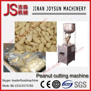 Quality Peanut Mincing Machine / Small Piece Peanut Cutting Machine 200 - 400kg / h wholesale