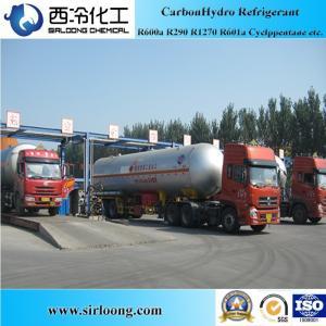 Quality CAS:74-98-6 Propane R290 Refrigerant Gas wholesale
