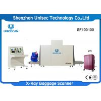 Quality SF100100 Airport Security Equipment / X Ray Cargo Scanner Big Tunnel Size wholesale