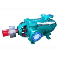 Quality High Speed Horizontal Multistage Centrifugal Pump Wear Resistant For Mining wholesale