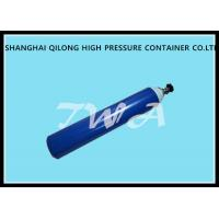 Quality TWA Industrial CO2 Gas Cylinder , 10L Stainless Steel Gas Bottle wholesale