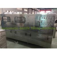 Quality Automatic Mineral Water 5 Gallon Bucket Filling Machine With PLC Control wholesale