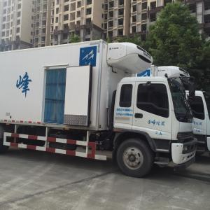 China Euro V 460 Hp QL4250W2NCZ Isuzu Refrigerated Truck on sale