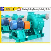 Quality Power Plant Centrifugal Suction Blower , Clear Air Centrifugal Inline Blower wholesale