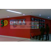 Quality Indoor Amazing 5D / 7D Cinema System With 5.1 Audio System , Flat / Arc / Circular Screen wholesale