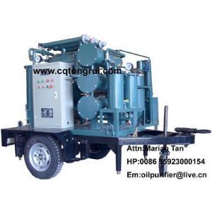 China Mobile Multi-function transformer oil purifier,insulation oil decolorization(Skype:mariantan2003) on sale