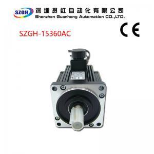 Quality 3600W CNC Servo Motor 18N•m 4.6*10-3kg•m2  high speed ac motor2000rpm wholesale