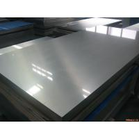 Quality Cold Rolled Titanium Alloy Plate For Medical With ASTM standard wholesale