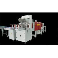 High Performance Film Wrapping Machine With 8-12 Packs/Minute Packing Speed