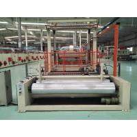 Cheap Non - Woven Carpet Back Coating Line Conduction Oil Tufting And Knitting for sale