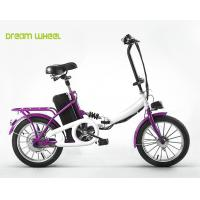 China 16 Inch Aluminum Alloy Pedal Assist Electric Bike Smart Electric Folding Bicycles Mini on sale