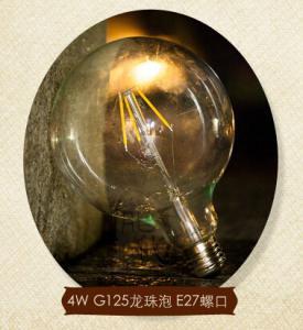 China G125 E27 6W Edison COG lamp LED Filament Bulb Light CE RoHs Dimmable on sale
