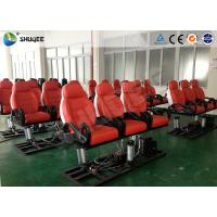 Quality Red Luxury Cinema Seats 7D Movie Theater With Interactive Gun shooting Games wholesale