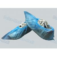 Quality Clinic Disposable Surgical Shoe Covers , Hygienic Shoe Covers Universal Size wholesale