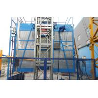 Quality Rack , Pinion Building Personal / Material hoist With Single Cage 150m Lifting Height wholesale