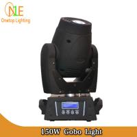 Quality 150W led two gobos professional moving head light head moving spot light led 150w wholesale