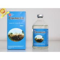 Quality most common veterinary medicines in Africa GMP supplier in China for Ivermectin1% & Clorsulon10% Injection wholesale