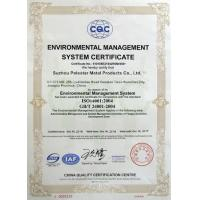 SUZHOU POLESTAR METAL PRODUCTS CO., LTD Certifications