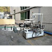 Buy cheap Front and Back Label Sticker Machine For Oval and Rectangular bottle from wholesalers