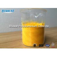 Quality China Yellow  PAC Poly Aluminium Chloride For Textile Wastewater Treatment 30%min wholesale