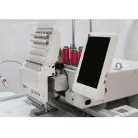 Quality High Performance Single Head Embroidery Machine / Patch Embroidery Machine wholesale