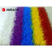 Quality 25mm Rainbow Artificial Grass,Decoration Artificial Grass, Synthetic Turf Grass For Garden Field Or For Childhood School wholesale