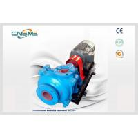 Quality 4 Inch L Series Cantilevered Light Duty Slurry Pump For Mineral Processing wholesale