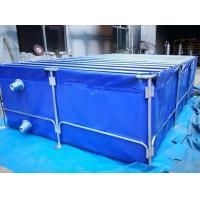 Quality 10000L Stainless Steel Frame Self Stand Foldable PVC Fish Water Tank Plastic Fish Ponds wholesale