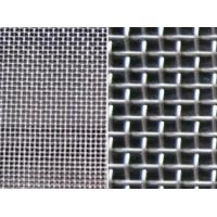 Quality Stainless Steel Square Wire Mesh(Hot Product)  alkaline-resisting property, heat-resisting feature wholesale