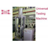 Buy cheap Large Capacity Tensile And Compressive Test Machine Equipped Famous Brand Motor from wholesalers