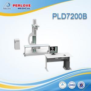 China UC arm digital x ray machine radiography PLD7200B flexible movement on sale
