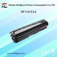 Quality Compatible for HP C4151A toner cartridge wholesale