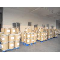 China Active Pharmaceutical Ingredient GMP Certified Cefuroxime Axetil on sale