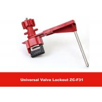 Cheap 327G Red Security Remote Controal Universal Valve Lockout with Single Arm for sale