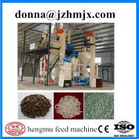 Quality Competitive price high output complete feed pellet production line wholesale