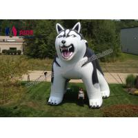 Quality New Customized Inflatable Animal Balloons , Rent  Business Blow Up Dog wholesale